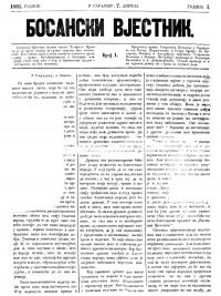 The first newspapers of Bosnia and Herzegovina
