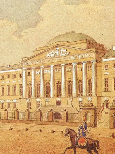 Moscow – cultural center of the Bulgarians in the 19th century