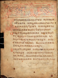 Old Bulgarian hymnographic works in the East Slavic literature